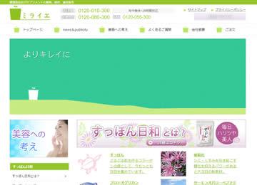 banner_miraie360