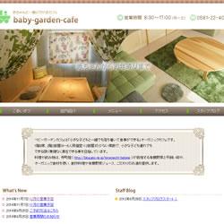 work250_baby