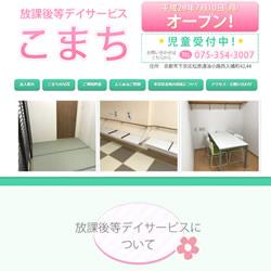 work250_komachi