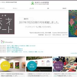 work250_tensai2