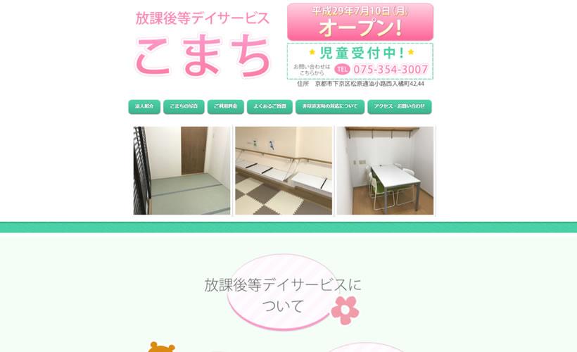 work820_komachi