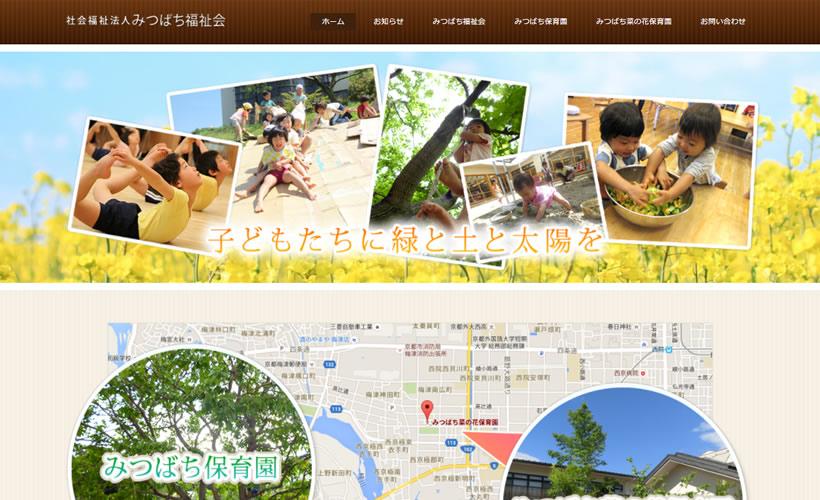 work820_mitsu