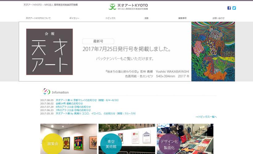 work820_tensai2